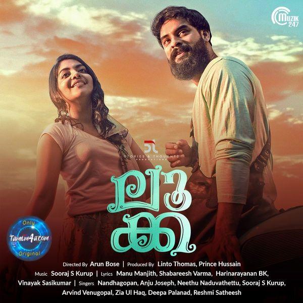 LUCA (2019) Malayalam iTunes [M4A-256Kbps] Download Original MP3 320 kbps @  TamilM4a.com | Malayalam movies download, Movie songs, Movies malayalam