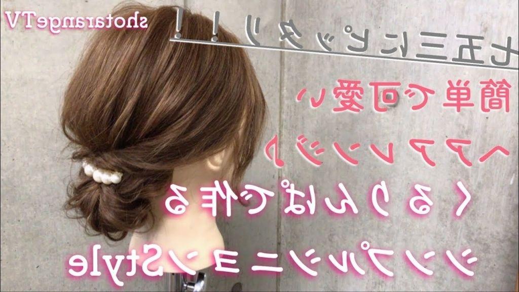 七五三 ママ 髪型 ミディアム