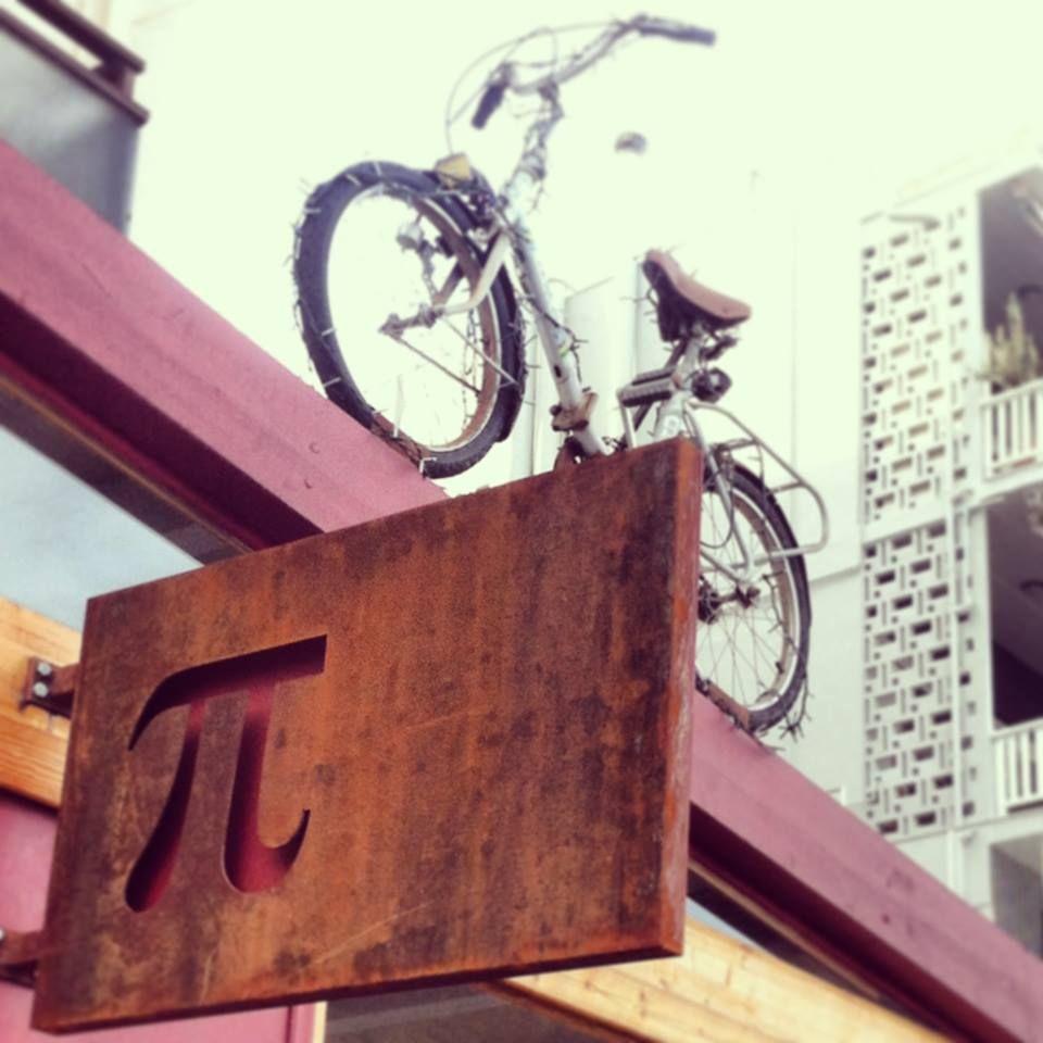 π all day cafe tit-bit bar, Chalkis, Greece.