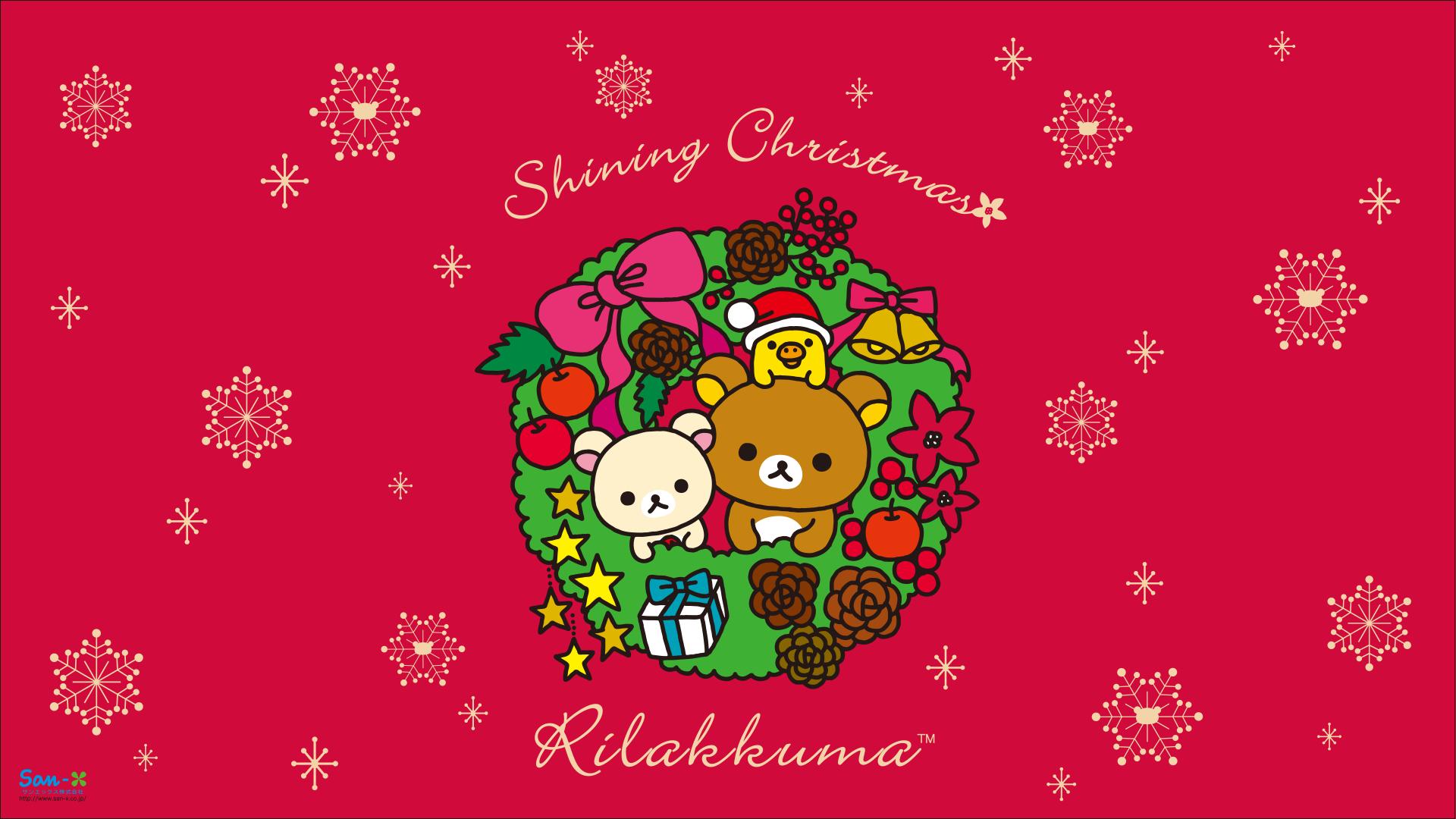 New 2015 Rilakkuma Christmas Wallpaper | Photography <3 ...