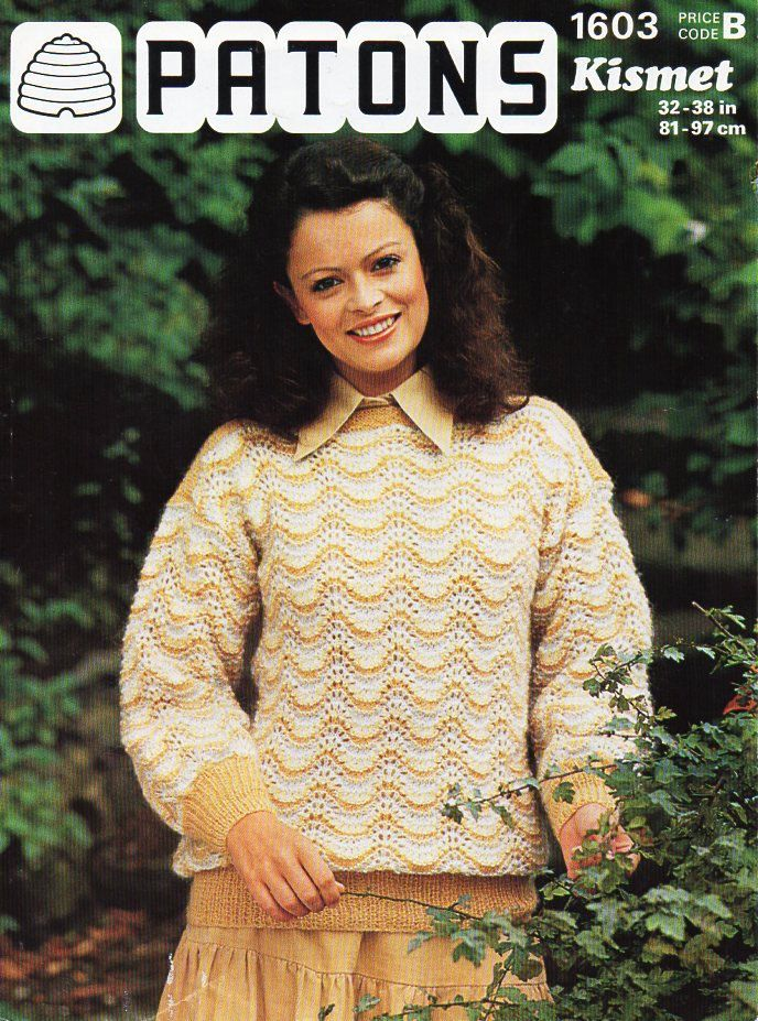 vintage womens lacy sweater knitting pattern PDF ladies wave stitch ...