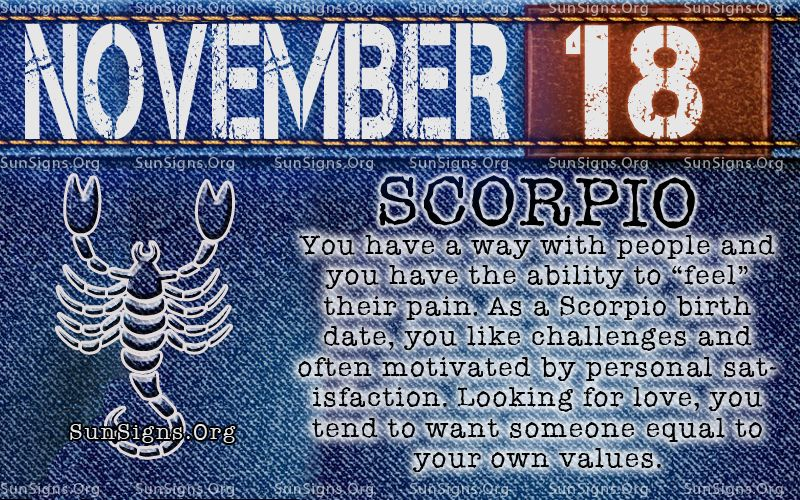 November 18 birthday compatibility