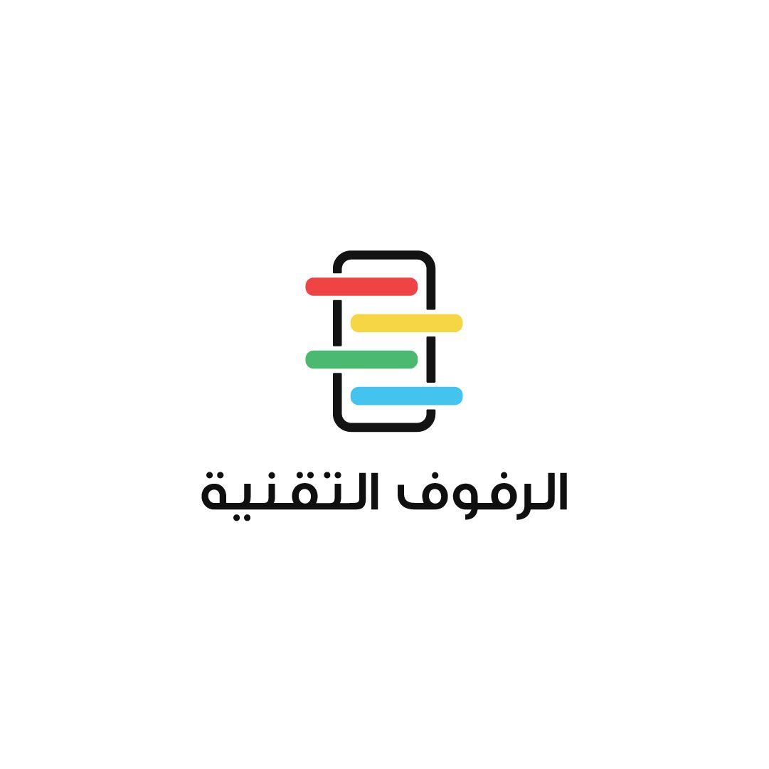 شعار الرفوف التقنية Technical Shelving Logo Logo Design Letters Logos