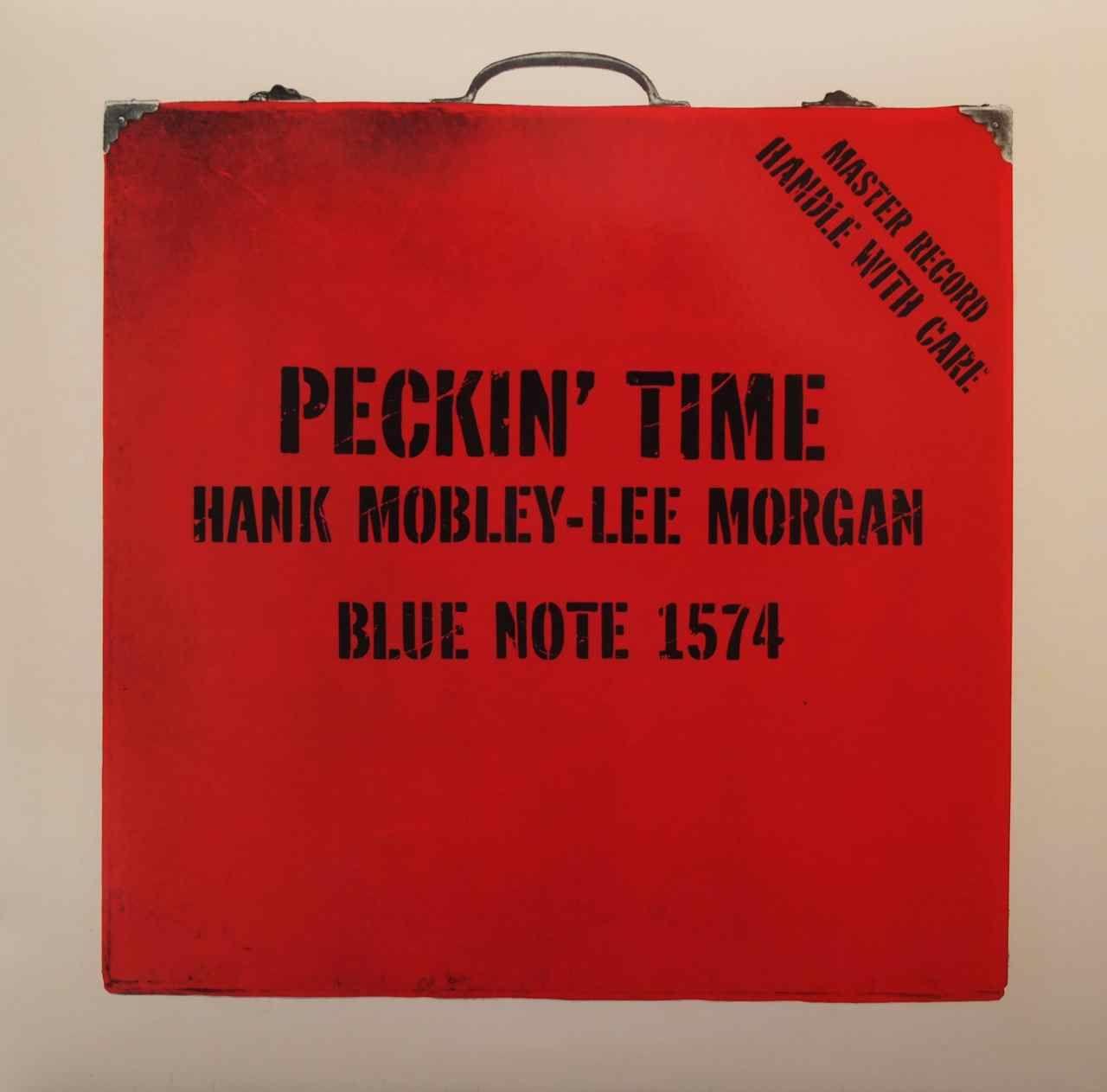 Peckin Time - Hank Mobley & Lee Morgan