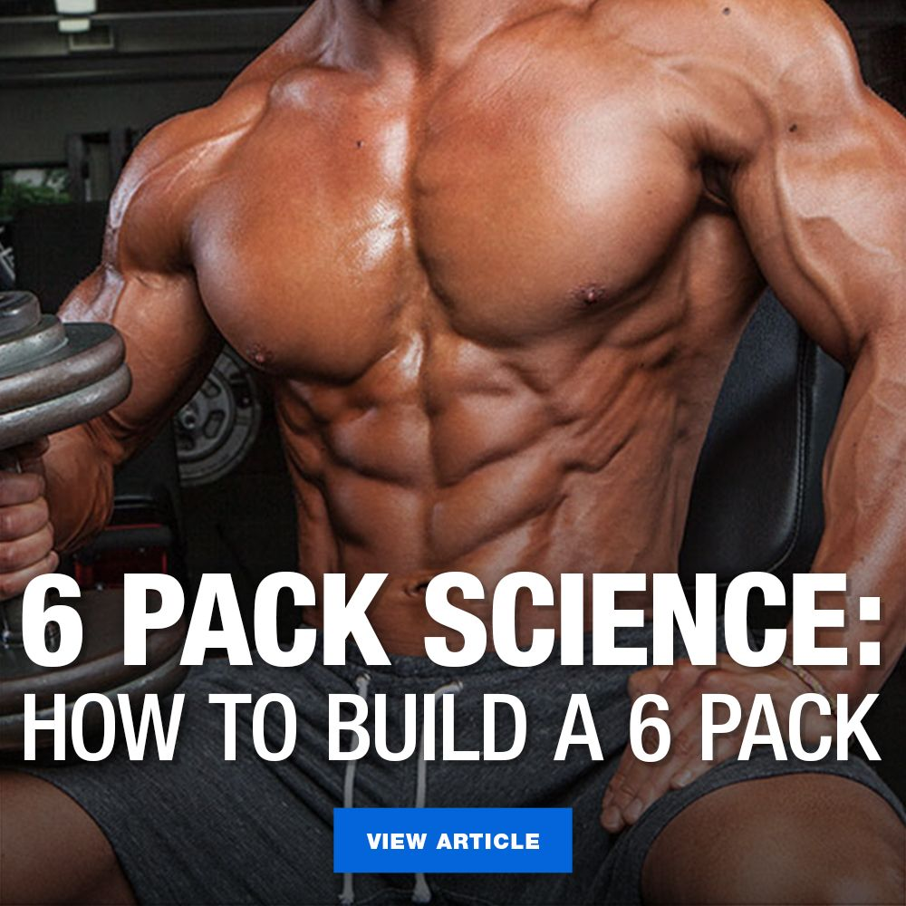 how to build a lot of muscle