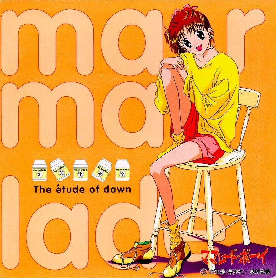 Marmalade Boy The étude of dawn Ronald mcdonald, Dawn