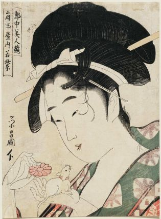 Wakamurasaki of the Kado-Tamaya, from the series Contest of Beauties of the Pleasure Quarters (Kakuchû bijin kurabe)  「郭中美人競 角玉屋内若紫」  Japanese, Edo period, about 1795–97 (Kansei 7–9)  Artist Chôkôsai Eishô, Japanese, active 1780–1800, Woodblock print (nishiki-e); ink and color on paper, MFA