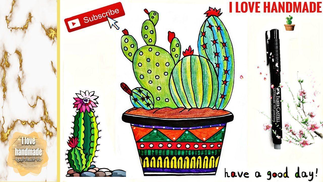 Easily Draw A Beautiful Cactus Kawaii Step By Step أرسم أجمل وأسهل فاز Faber Castell Handmade My Love