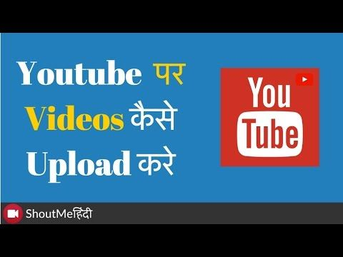 movie kaise download kare youtube video