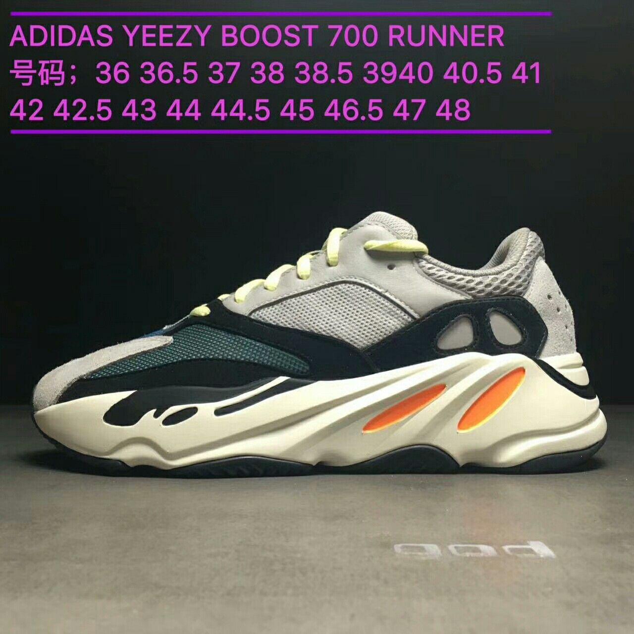 adidas yeezy spinta 700 runner / 36 48 giay adidas yeezy
