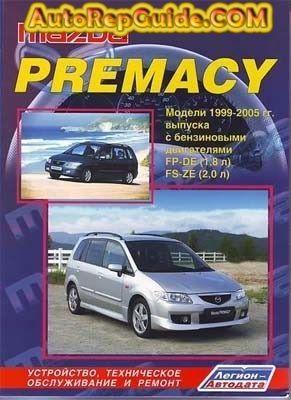 download free mazda premacy 1999 2005 repair manual image by rh pinterest com Mazda Premacy Parts 2005 Mazda Premacy