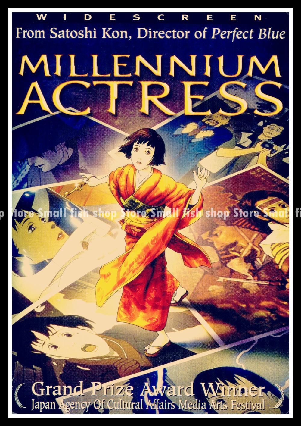 Millennium Actress Vintage Retro Decorative Frame Poster