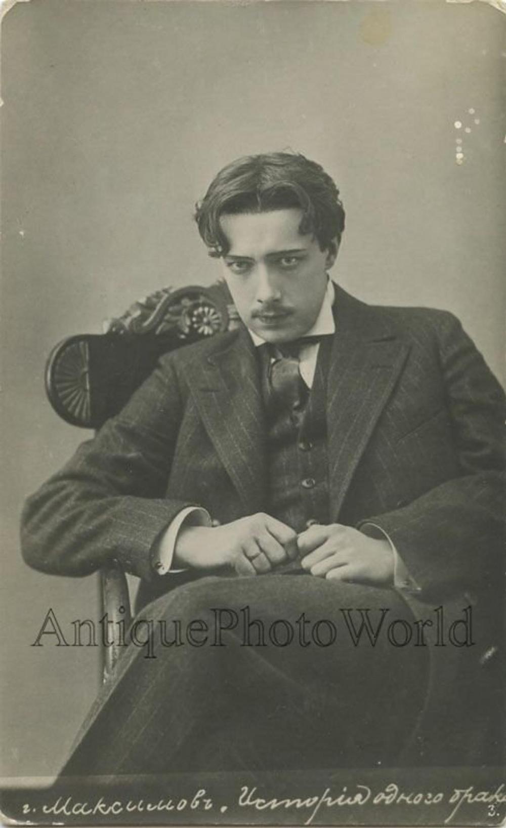 Russian silent film actor Vladimir Maximov antique rppc photo