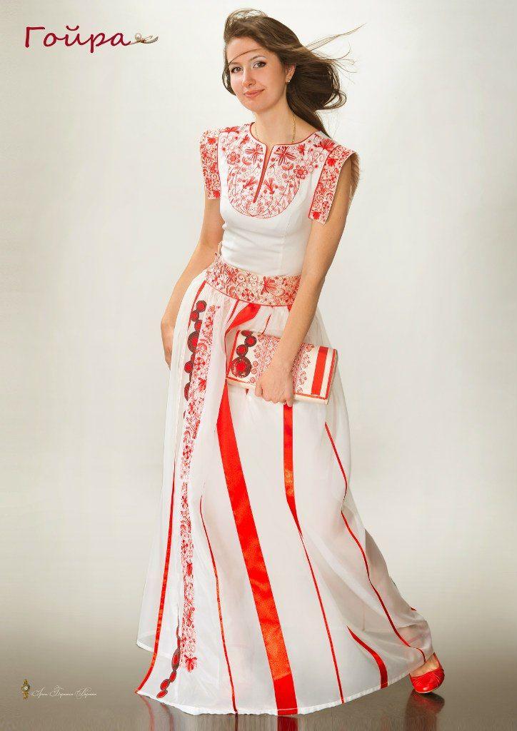 Комплект сукня 1a4a9bfc1088e