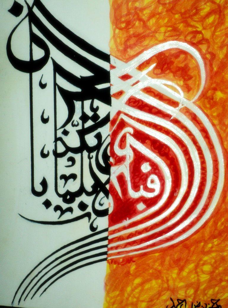 islamic calligraphy wallpaper hd - wallpapersafari   خط