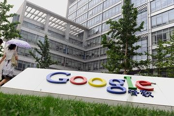 Google Supplier Global Reviews Completes First Raising