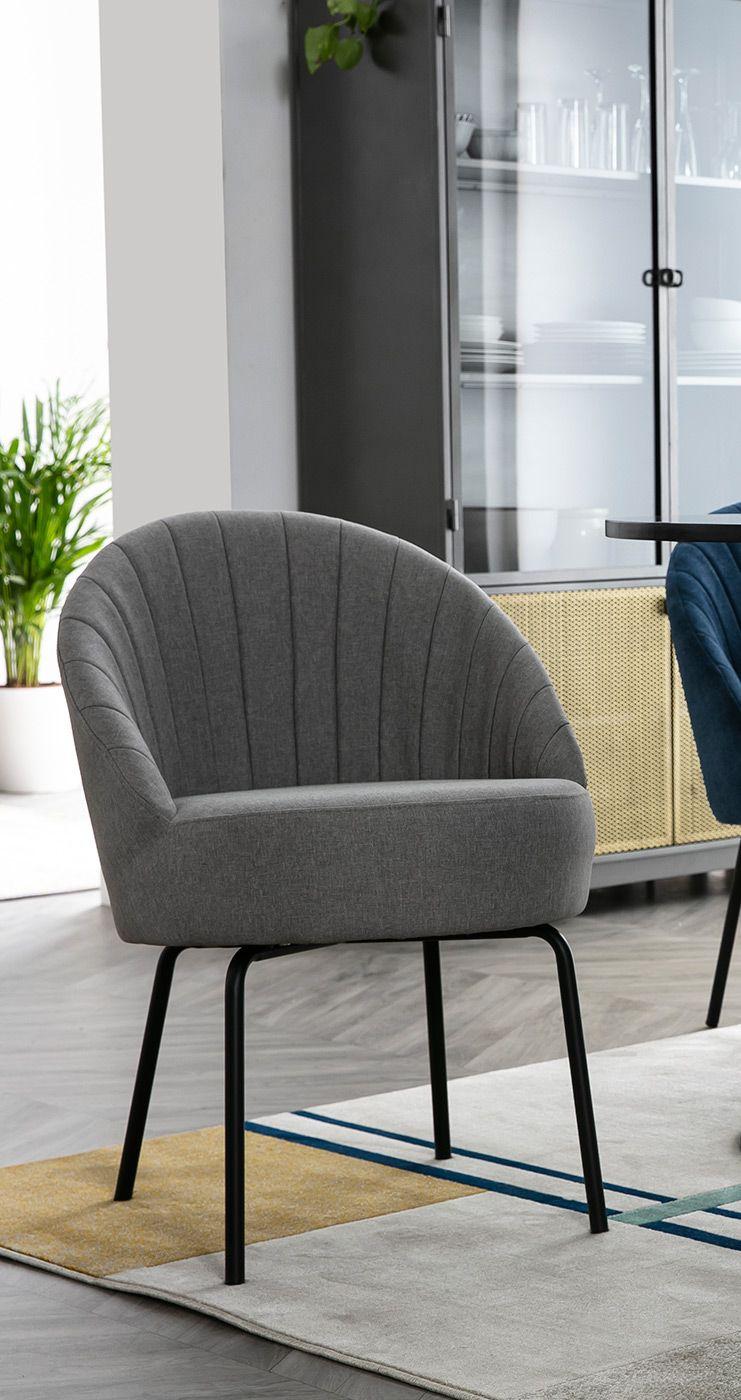 Chaise Design Tissu Gris Et Metal Noir Izaac Miliboo Stephane Plaza Miliboo En 2020 Chaise Design Mobilier De Salon Meuble Design