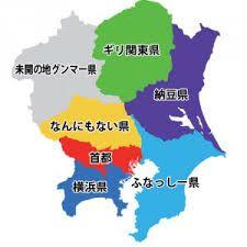 関連画像   首都県 ダロ ここわ;