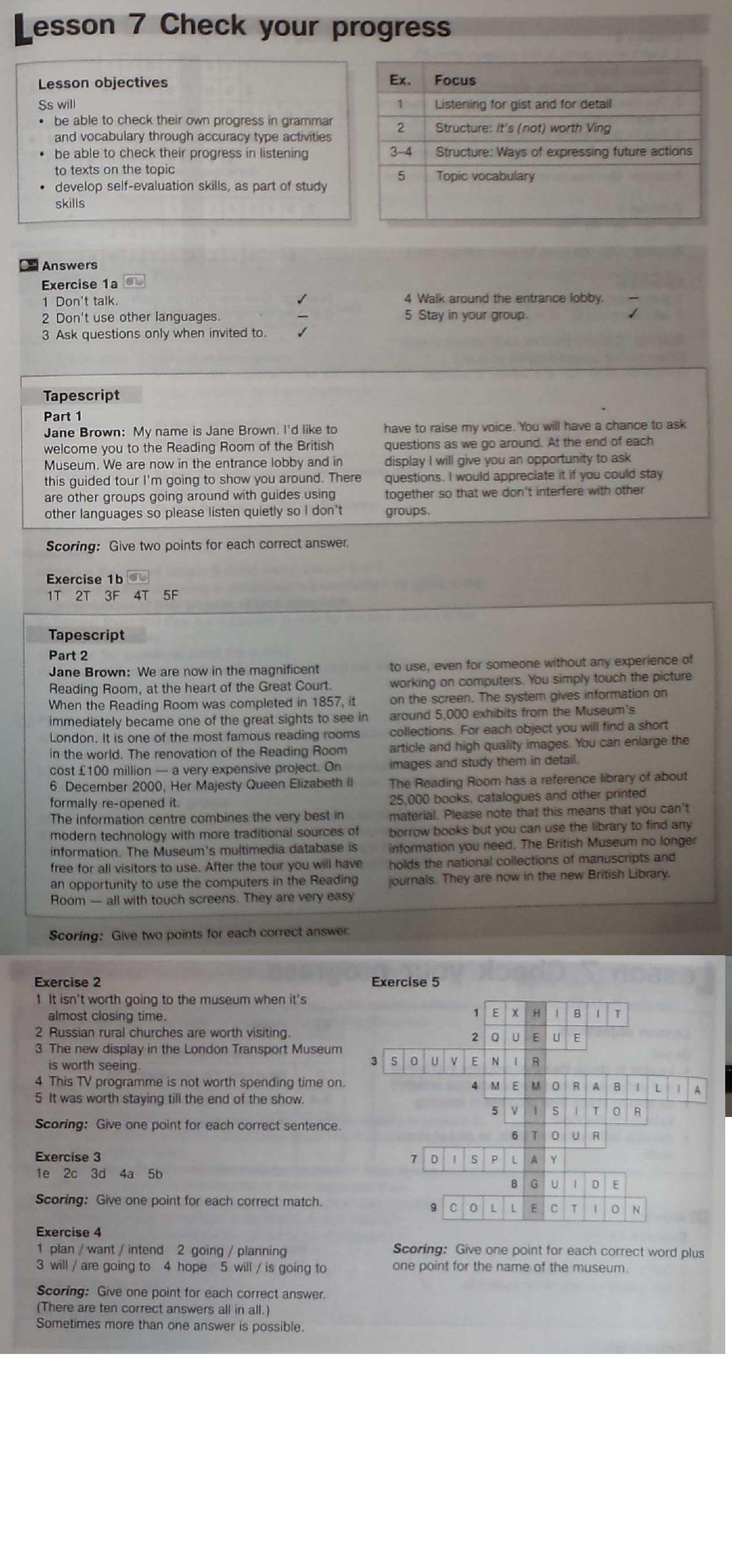 Английский язык учебник 9 класс гроза дворецкая казырбаева стр