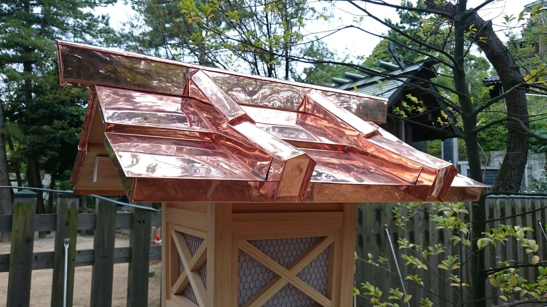 Carskij Kirpich Https Www Ruskir Ru Ruchnoj Raboty Mozhete Stat Dilerom Metal Roof Construction Copper Metal Roof Copper Roof