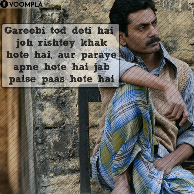 Pin By Zaheer Malek On Dialogues Pinterest Hindi Quotes Poverty