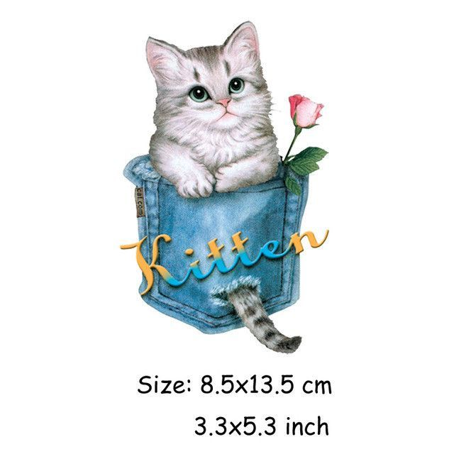 BLUE CAT KITTEN FELINE 5cm  Embroidered Iron Sew On Cloth Patch Badge  APPLIQUE