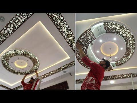 تركيب ديكور خشب ليزر سي ان سي في جبس Installation De Decor Bois Laser Cnc Dans Du Gypse Youtube Interior Ceiling Design Ceiling Design House Ceiling Design