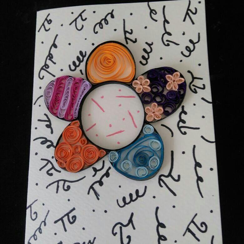 Tarjeta filigrana de papel