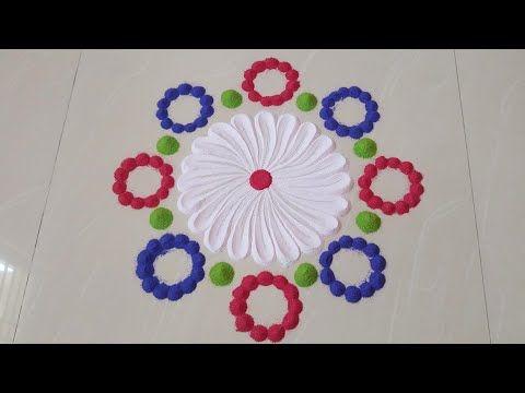 दररोज काढण्यासाठी रांगोळी डिझाईन/Simple flowers rangoli design/diwali rangoli