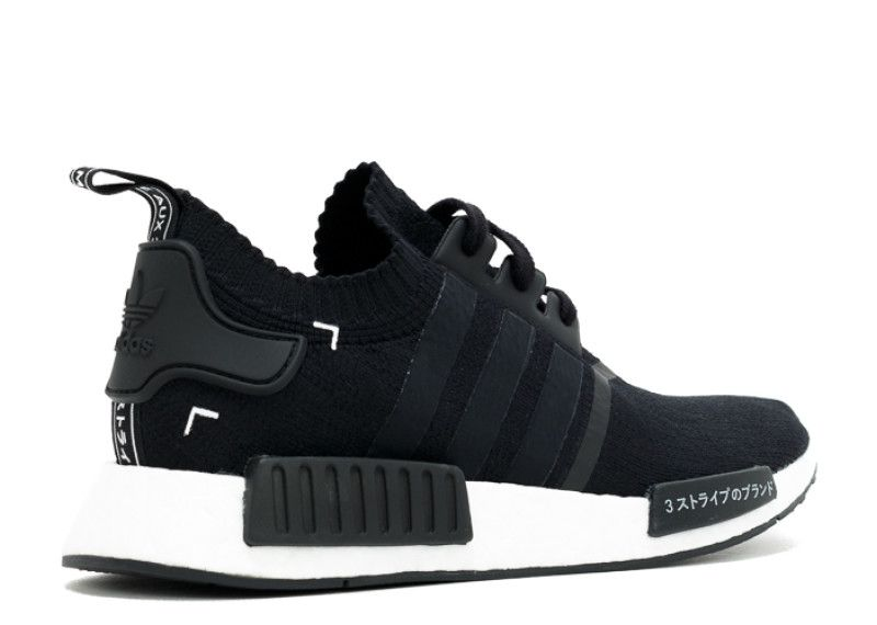 huge selection of 6ff42 83487 Nmd r1 pk