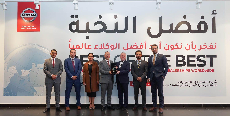 تكريم المسعود للسيارات أول وكيل سيارات في دولة الإمارات موقع ويلز Company Logo Tech Company Logos Nissan