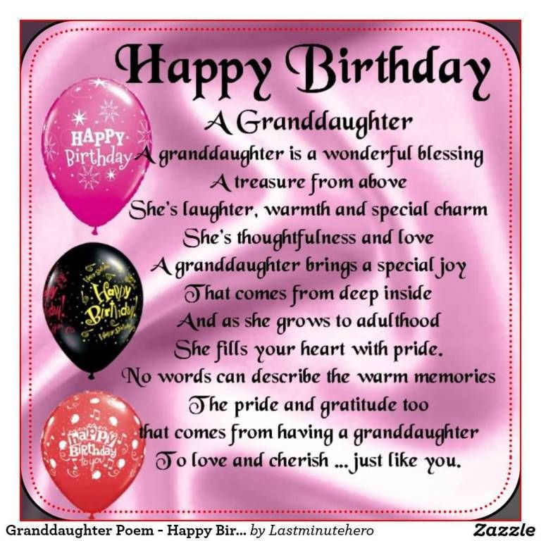 Daughter Birthday Card Saying