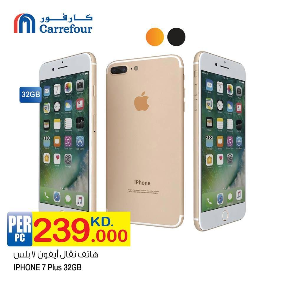 سعر ايفون 7 بلس و ايفون 6 اس بلس في كارفور الكويت عروض اليوم Iphone 7 Plus Iphone Iphone 7