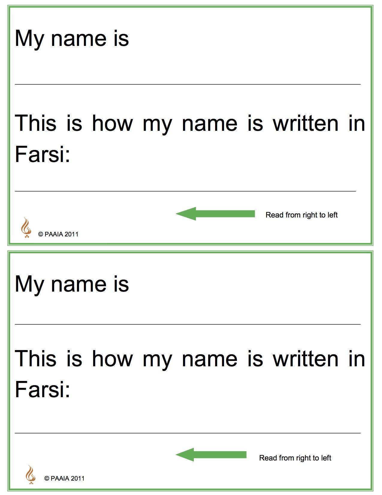 Write Your Name In Farsi