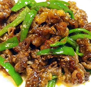 """Stir-fried beef & pepper with spicy sauce"" - japanese recipe/牛肉ピーマンピリ辛炒め"