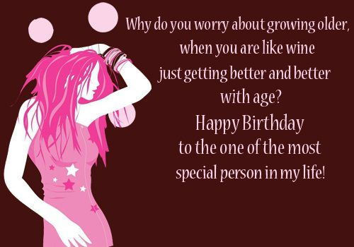 Funny Birthday Quotes For Younger Sister My Likes Birthday