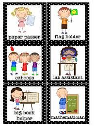 graphic regarding Free Printable Preschool Job Chart Pictures named Graphic consequence for cost-free printable preschool undertaking chart illustrations or photos