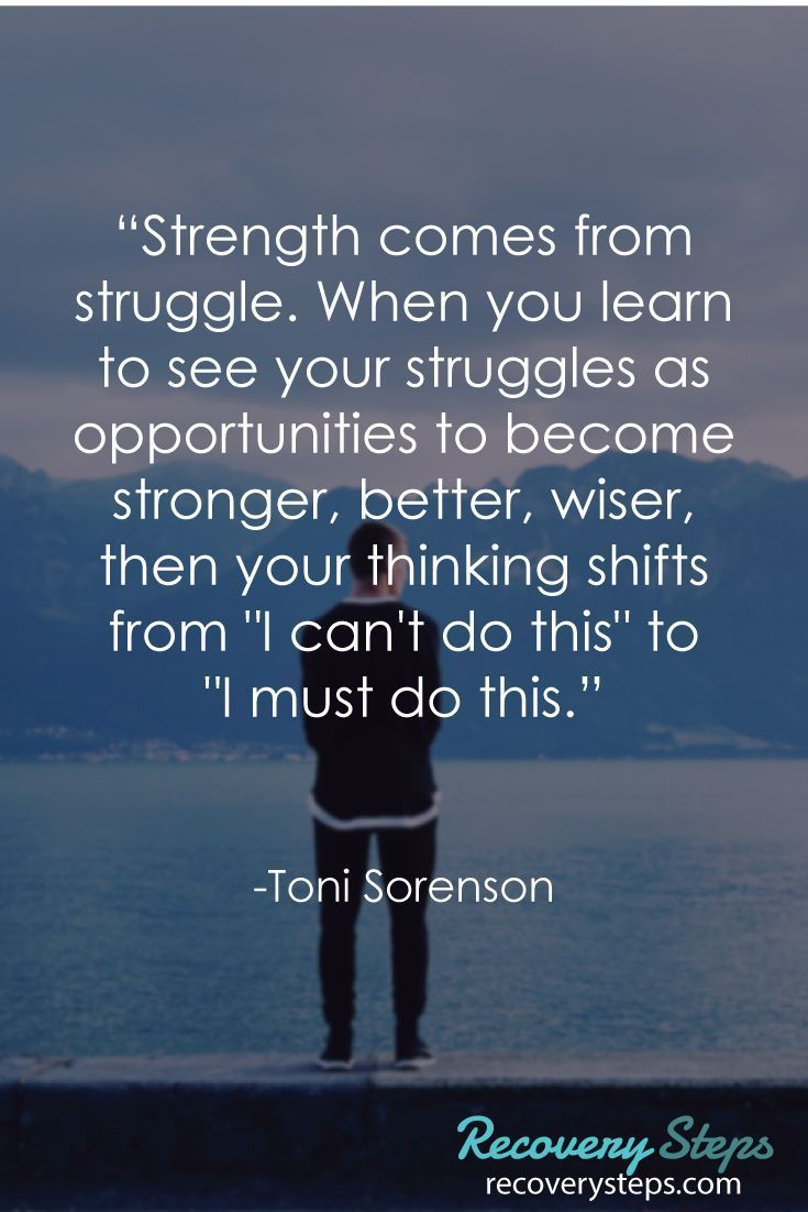 "Quotes About Strength Inspirational Quotes""Strength Comes From Strugglewhen You Learn"