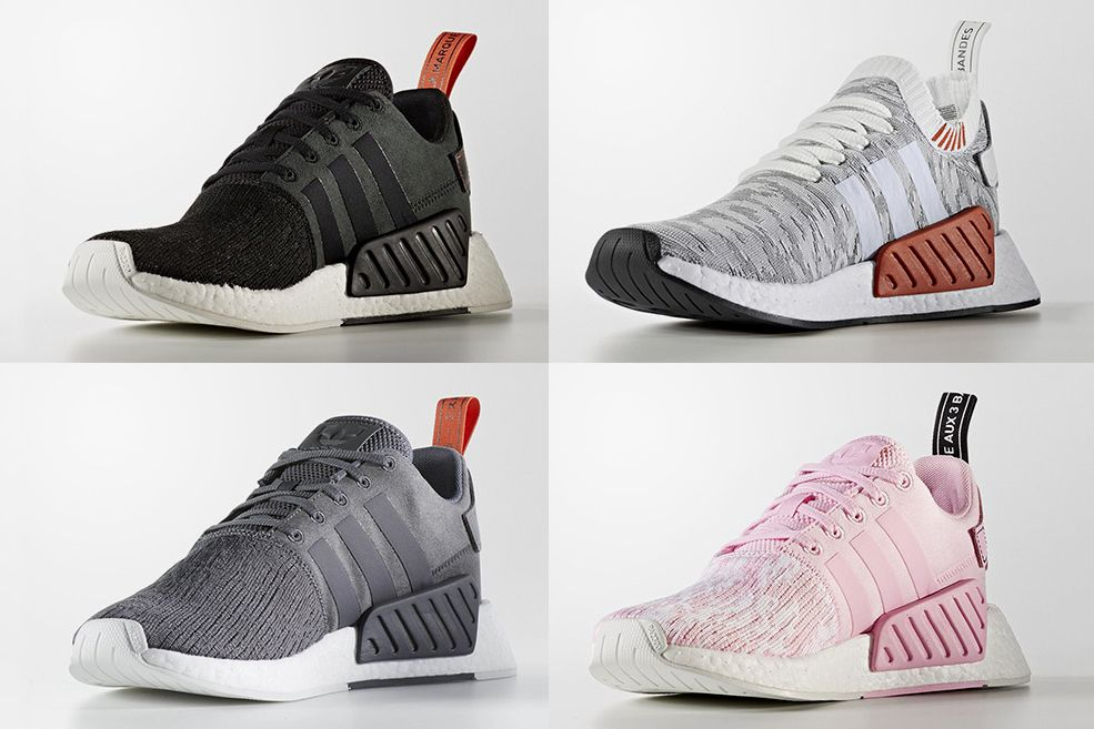 38c8b39fe New adidas NMD R2 Colorways Are Debuting Next Month
