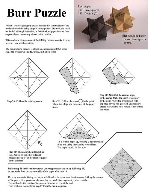 Origami Burr Puzzle Instructions Stars Pinterest Origami