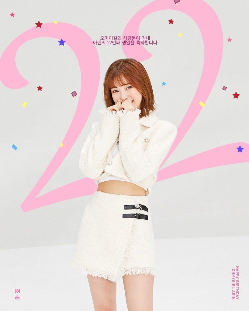センイルカレンダー 同じ誕生日の韓国アイドルを見つけよう 6月編 mettaメディア パート 4 アイドル 韓国 アイドル 韓国