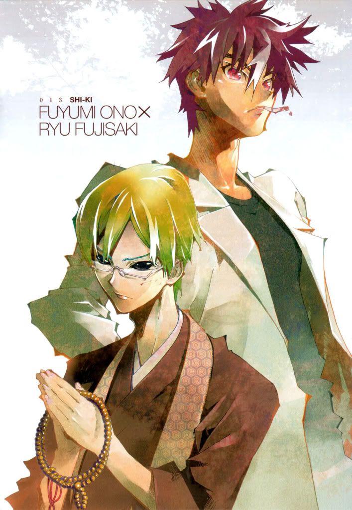 Seishin & Toshio anime shiki Shiki, Anime, Horror novel