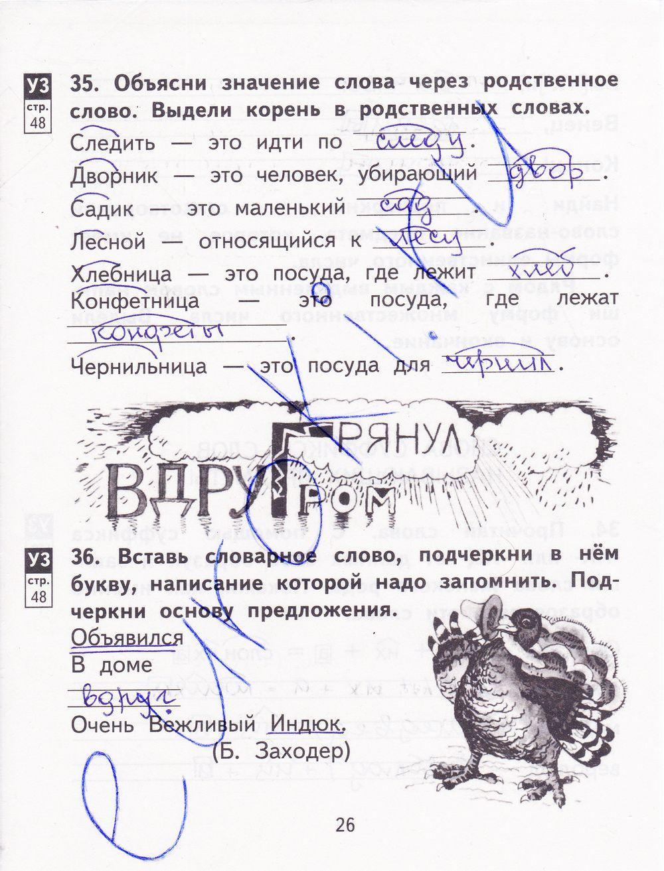 Решебник по английскому языку и.п.агабекян для среднего профессионального образования