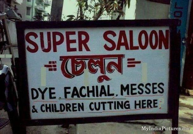 29 Spelling Mistakes From India That Will Make You Laugh Cry And Gag Funny Translations Funny Signs Funny Pictures