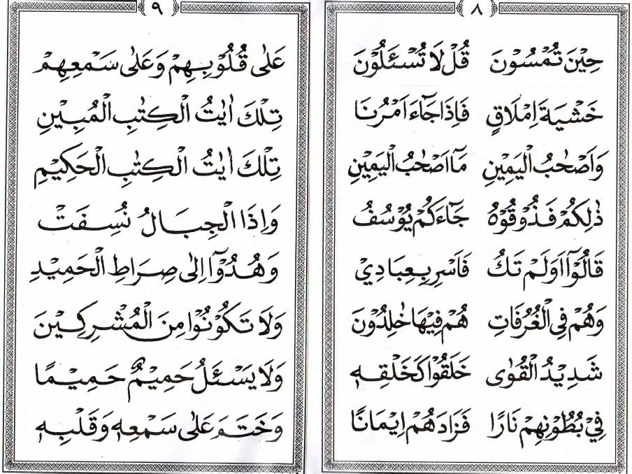 04 Slide Ummi Jilid 4 Pdf Document