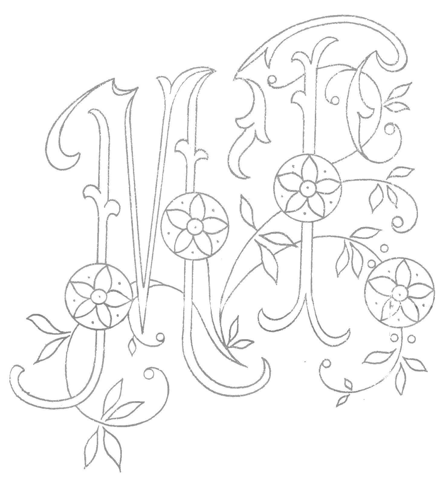 Modèles dans annonce 24 lettres A16 BRODERIE ANCIENNE : ALPHABET noeuds