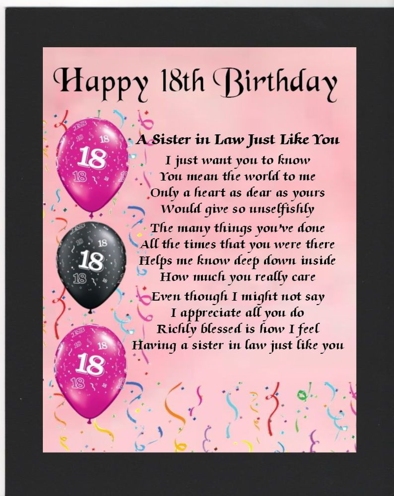 18th birthday rhymes
