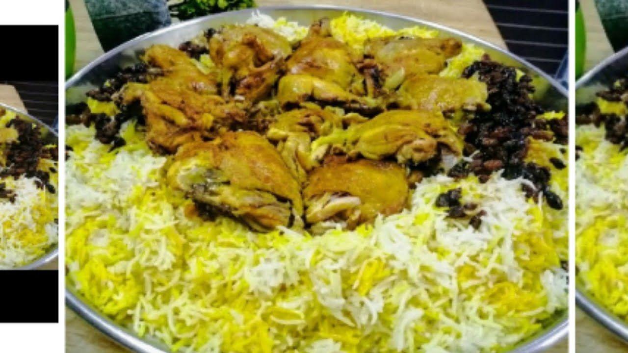 الرز العربي المديني سهل وطعم لذيذ مناسب للعزايم رز العنبر بدون كشنه Https Youtu Be Abb9g Wluyu Food Meat Chicken