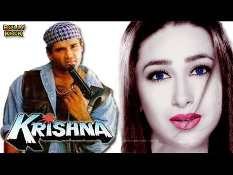 Krishna | Hindi full Movies | Sunil Shetty | Karisma Kapoor | Shakti Kapoor