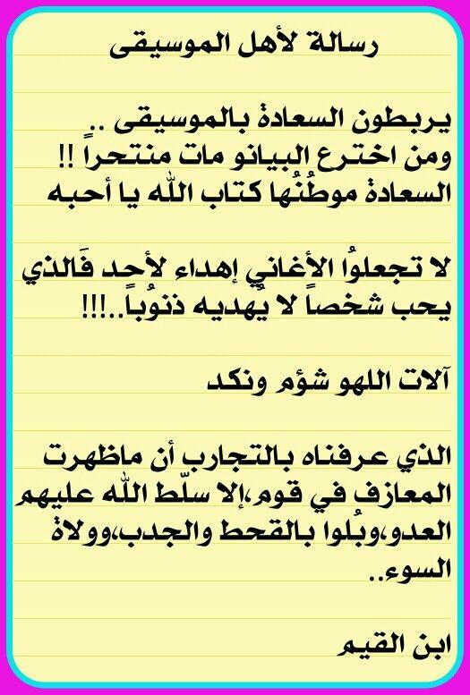 Maher Zain Ramadan Arabic ماهر زين رمضان Official Music Video Maher Zain Ramadan Song Maher Zain Songs